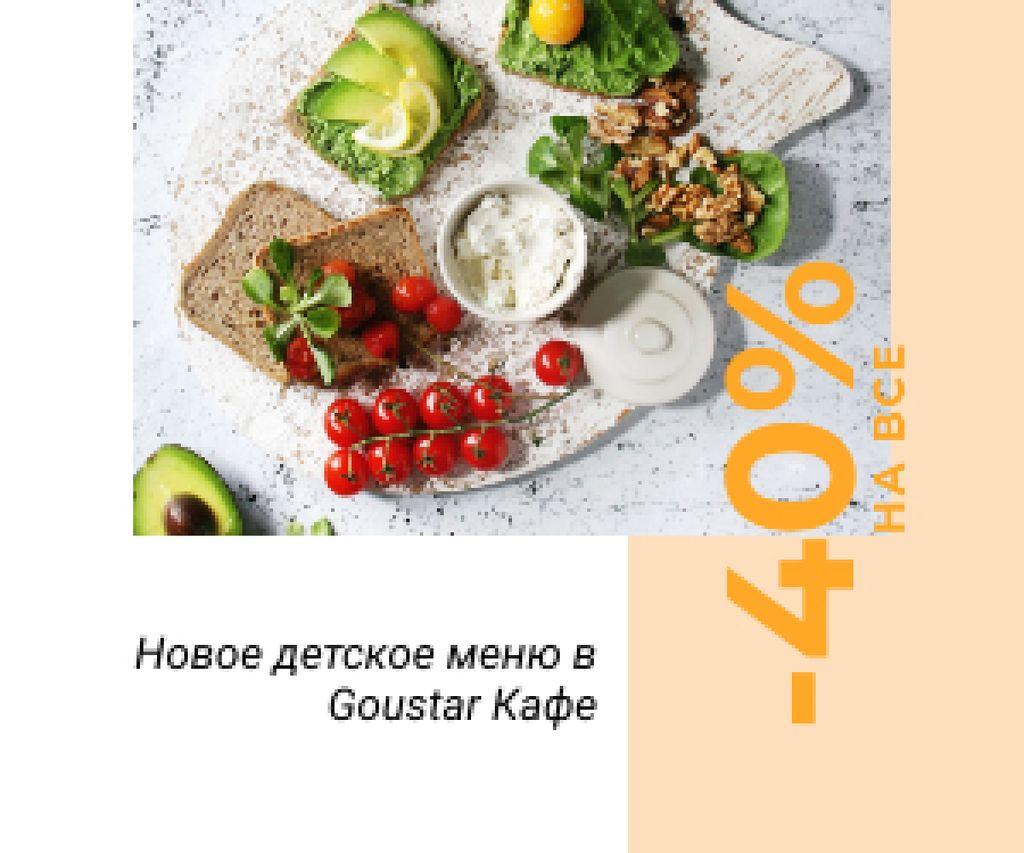 Kid's Menu Offer Healthy Food Set Medium Rectangle – шаблон для дизайна