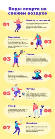 List infographics about Fresh air activities Infographic – шаблон для дизайна