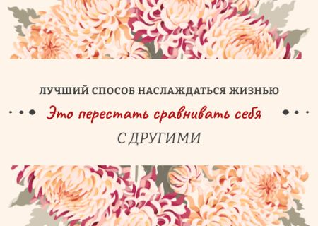 Motivational quote with flowers wreath Card – шаблон для дизайна