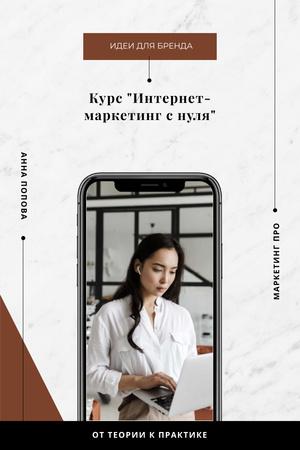 Phone Screen with Businesswoman working in office Pinterest – шаблон для дизайна