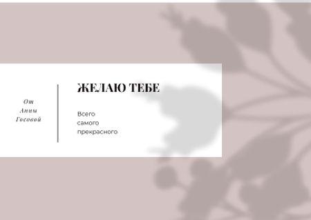 Wedding Greeting on floral pattern Card – шаблон для дизайна
