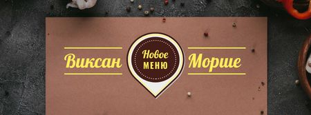 Menu Offer with Condiments Facebook cover – шаблон для дизайна