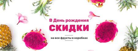 Birthday Sale Exotic Fruits on White Facebook cover – шаблон для дизайна