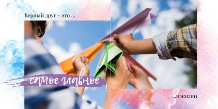 People holding paper planes Image – шаблон для дизайна