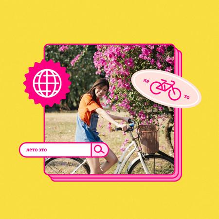 Summer Inspiration with Girl on Bike Instagram – шаблон для дизайна