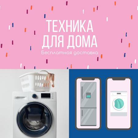 Online Shopping ad with Washing Machine Instagram AD – шаблон для дизайна