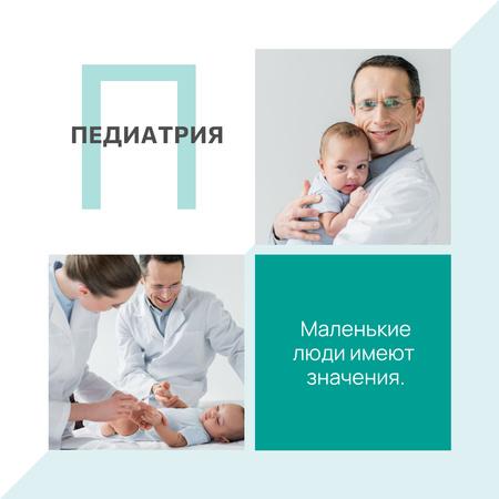 Pediatrician Examining Child in clinic Instagram AD – шаблон для дизайна