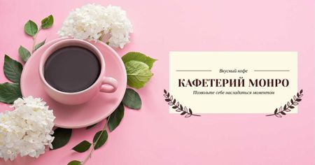 Cafeteria advertisement with Coffee Cup Facebook AD – шаблон для дизайна
