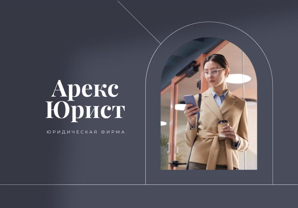 Legal Services Offer with Confident Businesswoman — Создать дизайн