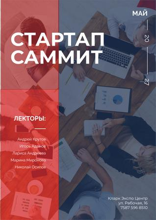 Startup Summit Announcement Business Team at the Meeting Poster – шаблон для дизайна