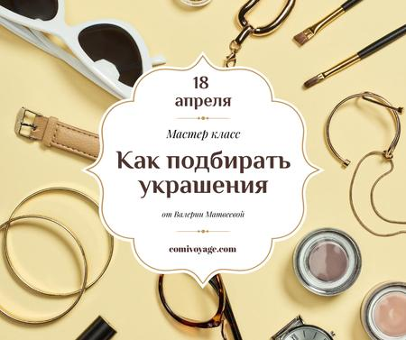 Accessories Guide Fashion Look Composition Facebook – шаблон для дизайна