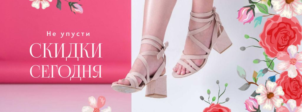 Fashion Sale with pretty female legs and Flowers Facebook cover – шаблон для дизайна