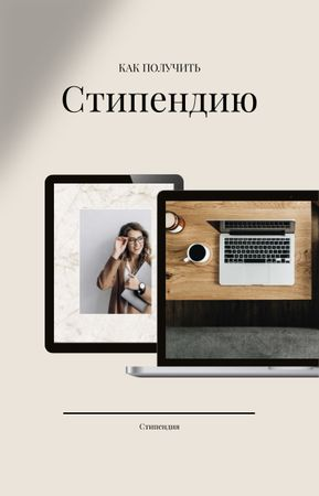 Smiling Girl for Scholarship program guide IGTV Cover – шаблон для дизайна