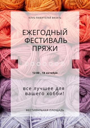 Annual wool Festival Poster – шаблон для дизайна