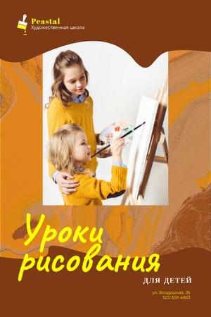 Art Classes Ad with Children Painting by Easel Pinterest – шаблон для дизайна