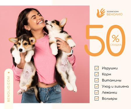 Pet store sale cute Corgi Puppies Facebook – шаблон для дизайна