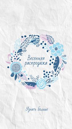 Spring Sale Flowers Wreath in Blue Instagram Story – шаблон для дизайна