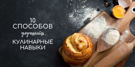 Improving Cooking Skills with freshly baked bun Twitter – шаблон для дизайна