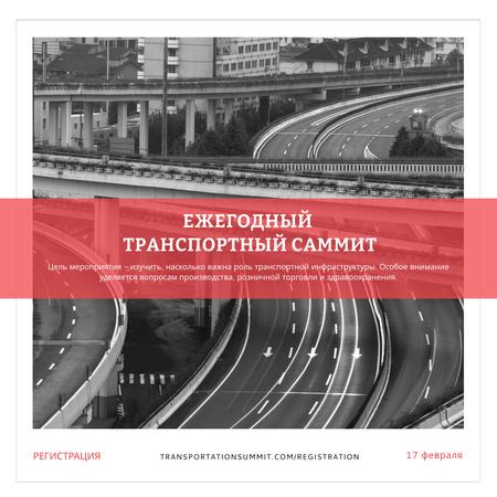Annual infrastructure transportation summit Instagram AD – шаблон для дизайна