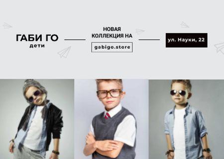 Children clothing store Ad with Stylish Kids Card – шаблон для дизайна