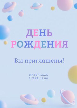 03_invite Invitation – шаблон для дизайна