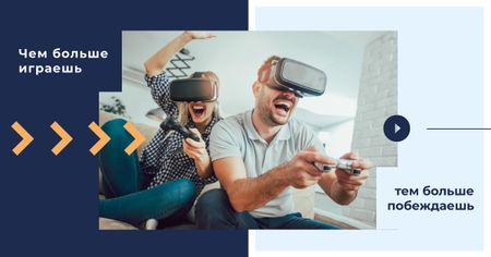Gaming Quote People Using VR Glasses Facebook AD – шаблон для дизайна