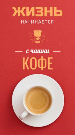 Cup of Coffee on Red table Instagram Video Story – шаблон для дизайна