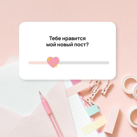 Cute Pink Stationery on Table Instagram – шаблон для дизайна