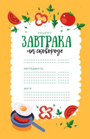main Recipe Card – шаблон для дизайна