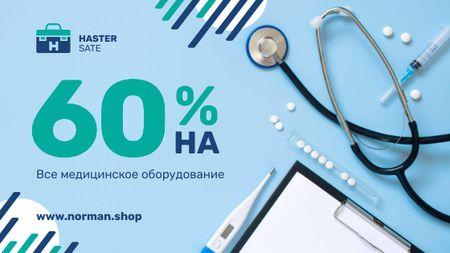 Medical Equipment Offer Pills and Instruments on Blue Title – шаблон для дизайна