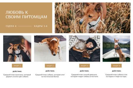 Owner Girl with Funny Dog Storyboard – шаблон для дизайна