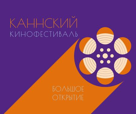 Cannes Film Festival bobbin Facebook – шаблон для дизайна