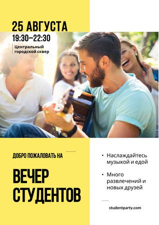 Advertisement of open air student party Poster – шаблон для дизайна