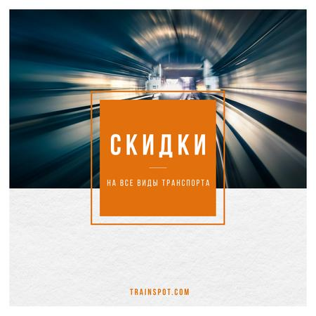 Train in Subway Tunnel Instagram AD – шаблон для дизайна