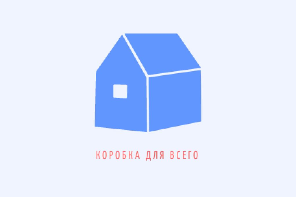 Box company ad with House icon Label – шаблон для дизайна