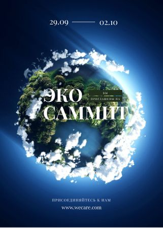 Eco summit ad on Earth view from space Invitation – шаблон для дизайна