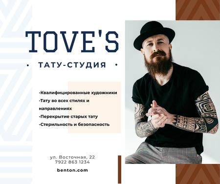 Tattoo Studio ad Young tattooed Man Facebook – шаблон для дизайна
