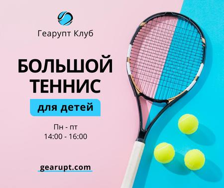 Sports Classes for Kids Tennis racket on court Facebook – шаблон для дизайна
