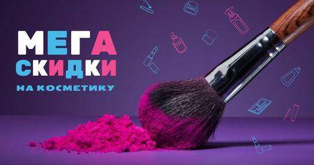 Makeup Sale with brush and powder Facebook AD – шаблон для дизайна