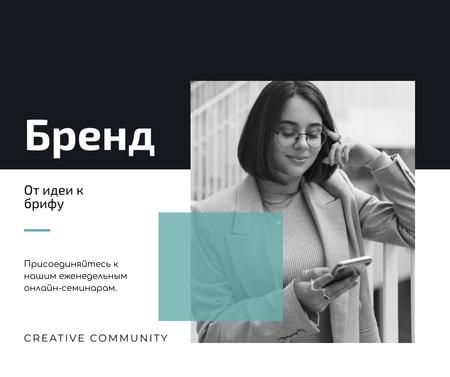Branding Agency worker with phone Facebook – шаблон для дизайна