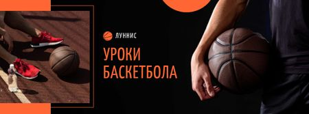Sport Classes Ad with Basketball Player with Ball Facebook cover – шаблон для дизайна