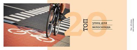 Riding bike in city Facebook cover – шаблон для дизайна