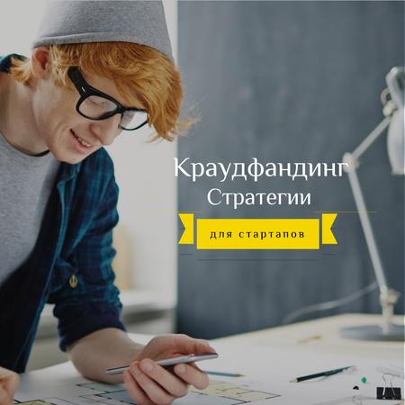 Redhead Student doing blueprints Instagram – шаблон для дизайна
