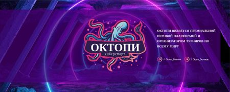 Gaming Platform ad on Neon tunnel Twitch Profile Banner – шаблон для дизайна