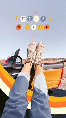 Feet of a Girl by travel Car Instagram Video Story – шаблон для дизайна