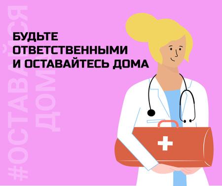 #Stayhome Coronavirus awareness with friendly Doctor Facebook – шаблон для дизайна