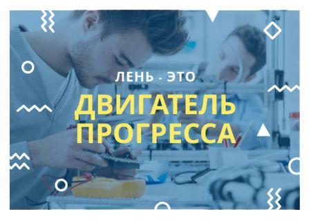 Scientists working in Laboratory Card – шаблон для дизайна