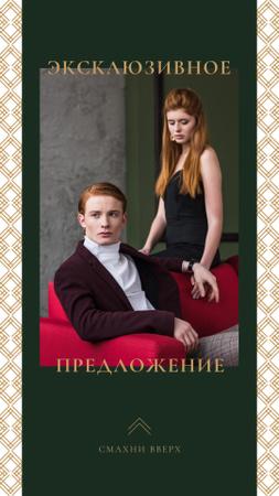 Fashion Ad Couple in Elegant Clothes Instagram Story – шаблон для дизайна