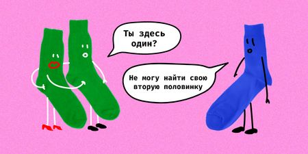 Funny illustration about Sock that is looking for Soulmate Twitter – шаблон для дизайна