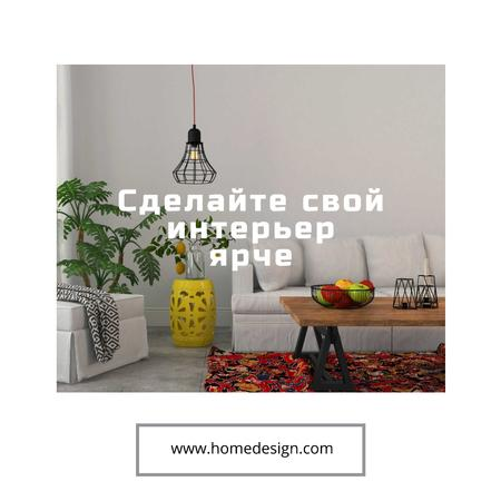 Home design Ad with Cozy Room Instagram – шаблон для дизайна